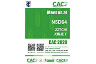 CAC show in Shanghai on 2020