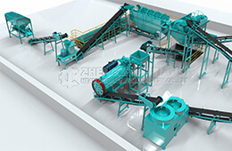 Pig Manure Bio Organic Fertilizer Production Line
